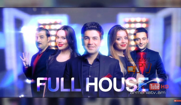 Full house 6 episode 21 6 21 ful for Ful haus 6 25