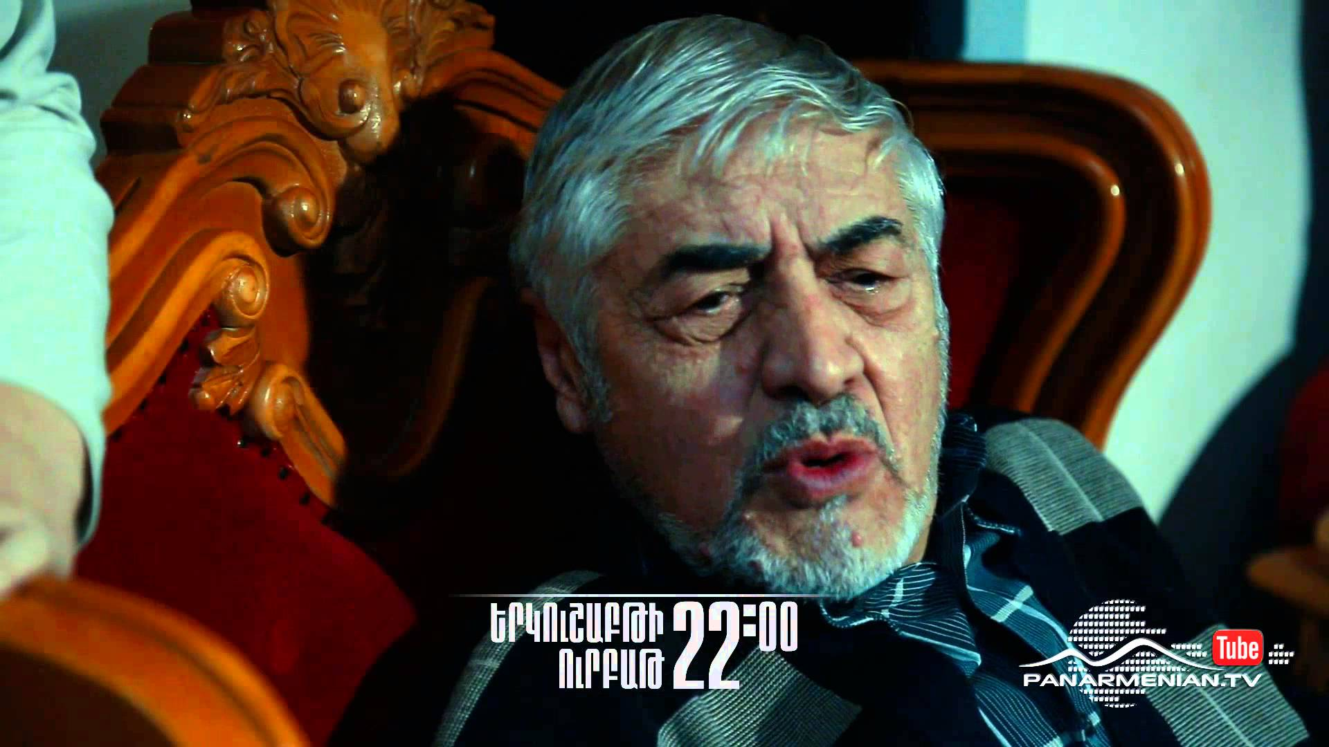 Verjin-Hayrike-episode-12-The-Last-Father-Верджин-Айрик