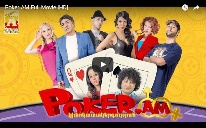Poker.AM-Full-Movie-online